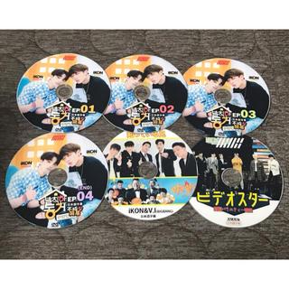 iKON - iKON dvd セット まとめ売り