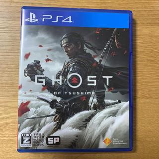 プレイステーション4(PlayStation4)のGHOST OF TSUSHIMA 四連休に ゲーム PS4(家庭用ゲームソフト)