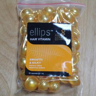 エリップス(ellips)のエリップス  パールイエロー50粒+おまけ付き(トリートメント)