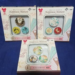 Disney - ディズニー オールスターズ 一番くじ I賞 コレクション 缶バッジ 3箱セット
