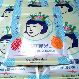 イシザワケンキュウジョ(石澤研究所)の30個 お米のマスク(パック/フェイスマスク)
