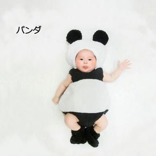 ハロウィンベビー用 赤ちゃん 衣装 【パンダ】