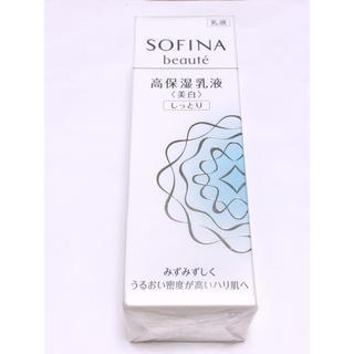 ソフィーナ(SOFINA)の花王 ソフィーナボーテ 高保湿乳液 美白 しっとり 60g(乳液/ミルク)