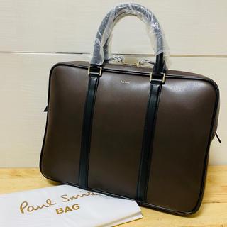 ポールスミス(Paul Smith)の新品未使用Paul Smith ポールスミス ビジネスバッグ ブリーフケース(ビジネスバッグ)