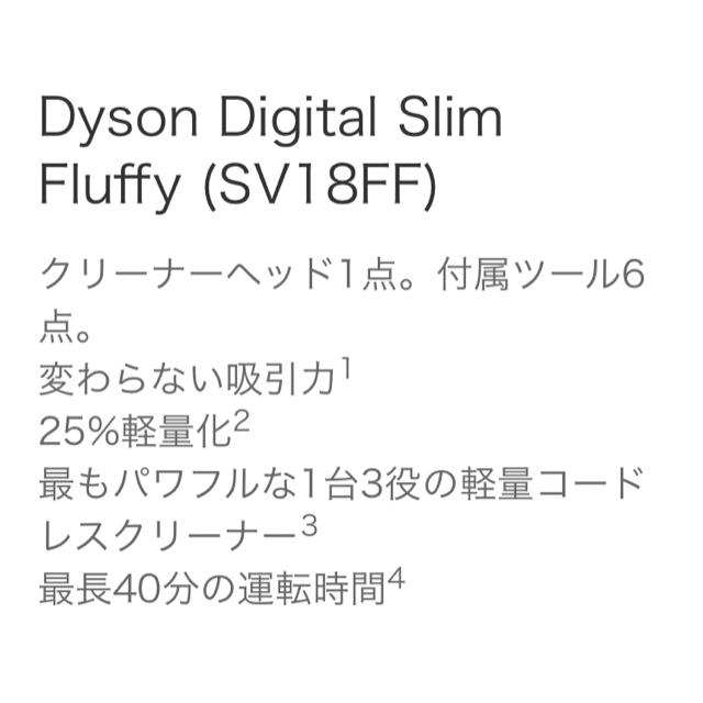 Dyson(ダイソン)のpico様専用 スマホ/家電/カメラの生活家電(掃除機)の商品写真