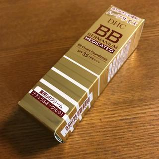 ディーエイチシー(DHC)の【新品】DHC 薬用BBクリーム GE ナチュラルオークル01 ハーフ(BBクリーム)