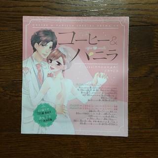 ショウガクカン(小学館)のコーヒー&バニラ Cheese!スペシャル付録 ドラマCD(アニメ)