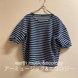 アースミュージックアンドエコロジー(earth music & ecology)の アースミュージック&エコロジー*フリー*カットソー Tシャツ ボーダー (Tシャツ(半袖/袖なし))