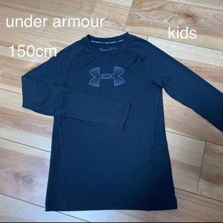 UNDER ARMOUR - 男の子 under armor 長袖Tシャツ 150cm