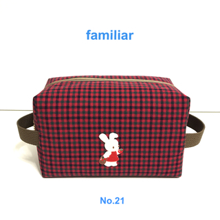 familiar - ♪familiar♪ No.21  BOX型おむつポーチ