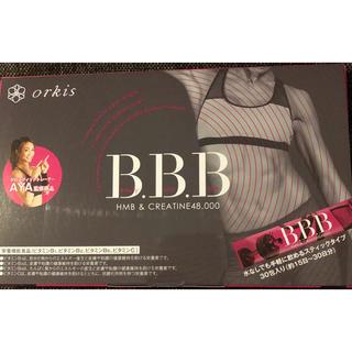 B.B.B トリプルビー(ダイエット食品)