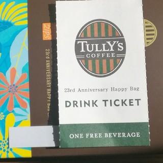 タリーズコーヒー(TULLY'S COFFEE)の🍀はるまま様🍀       タリーズコーヒー☕ ドリンクチケット 1枚(フード/ドリンク券)
