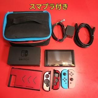 Nintendo Switch - switch スマブラソフト付き