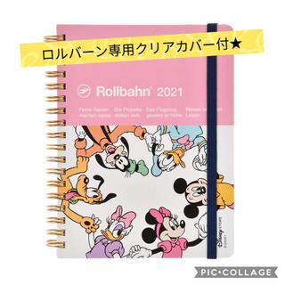 Disney - 新品★ディズニーストア ロルバーン スケジュール帳 2021