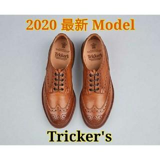 トリッカーズ(Trickers)の新品 Tricker's Bourton UK8 2020年モデル バートン (ドレス/ビジネス)