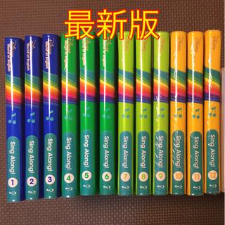 Disney - ディズニー英語システム dwe シングアロング ブルーレイ 最新版