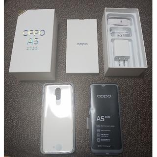 Rakuten - OPPO A5 2020 美品!大容量バッテリー!