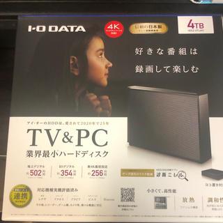 アイオーデータ(IODATA)のハードディスクドライブ 4テラ 新品未開封 二台(PC周辺機器)