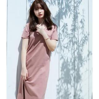 herlipto   T-shirt long dress