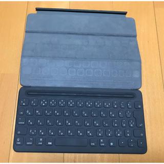 Apple - ipad pro smart keyboard 10.5インチ MPTL2J/A
