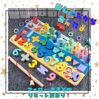 【お勉強サポートに❗】算数トレーニング★ 知育玩具 パズル 積木