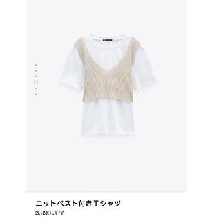 ZARA - ZARA ニットベスト付 TシャツS