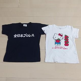 UNIQLO - ハローキティ Tシャツ 130 ユニクロ UT