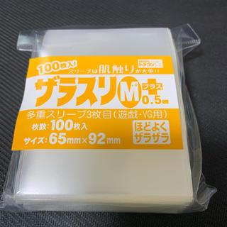 遊戯王・バトスピサイズ ザラスリm+ 未開封 新品 100枚入(カードサプライ/アクセサリ)