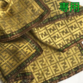 フェンディ(FENDI)のフェンディ シルク混スカーフ D ★ズッカ✳︎カーキ系★(バンダナ/スカーフ)