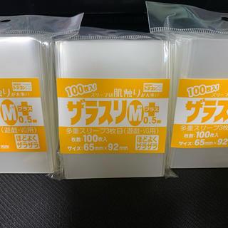 遊戯王・バトスピサイズ ザラスリm+ 未開封 新品 100枚入 3個セット(カードサプライ/アクセサリ)