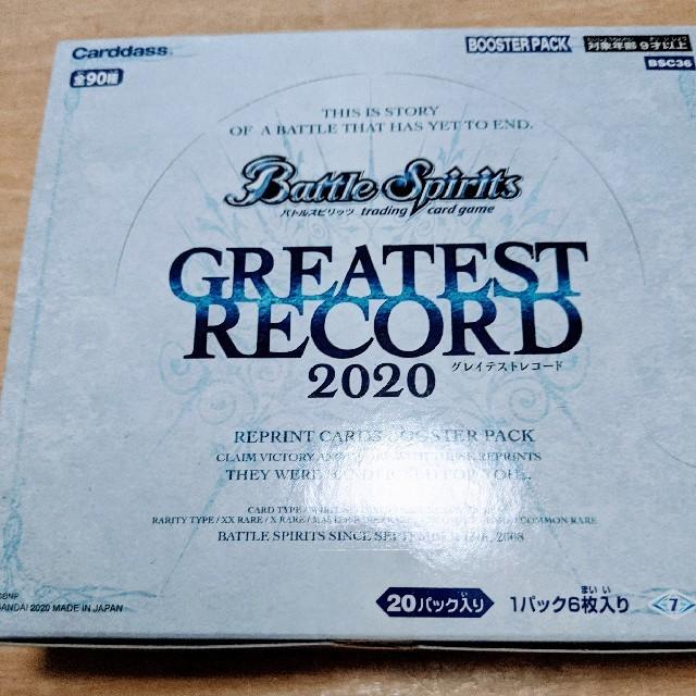 テスト バトスピ レコード グレイ