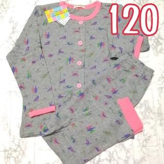 アンパサンド(ampersand)の新品☆AMPERSAND☆パジャマ 120(パジャマ)