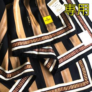 フェンディ(FENDI)のフェンディ シルク混スカーフ J ★新品未使用★(バンダナ/スカーフ)