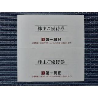 ビックエコー他 10,000円分 第一興商 株主優待