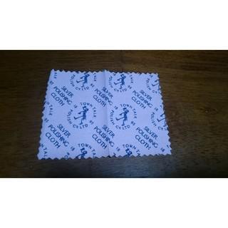 シルバークロス…銀磨き布…新品…未使用…