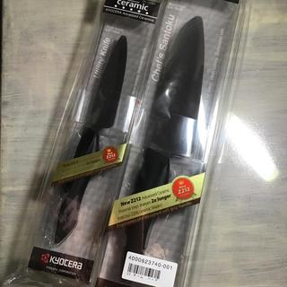 キョウセラ(京セラ)の京セラ セラミックナイフ 2本セット(調理道具/製菓道具)