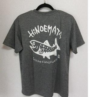 イワナTシャツ(ヘザーチャコール)ドライ素材(Tシャツ/カットソー(半袖/袖なし))