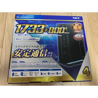 エヌイーシー(NEC)の【新品・未開封】NEC Aterm PA-WG2600HP3(PC周辺機器)