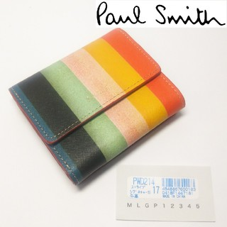 ポールスミス(Paul Smith)の【新品未使用】ポールスミス 三つ折り財布(財布)