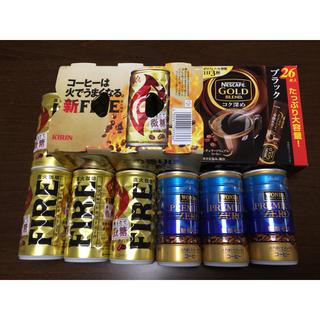 ネスレ(Nestle)の缶コーヒー、スティックコーヒーセット(コーヒー)