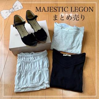 マジェスティックレゴン(MAJESTIC LEGON)のマジェスティックレゴン / まとめ売り(カットソー(半袖/袖なし))