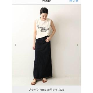 プラージュ(Plage)のPlage【ヘルシーデニム】LONG SLIT 2 BLACK サイズ36(ロングスカート)