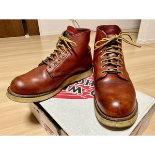 レッドウィング(REDWING)のレッドウィング 8166 プレントゥー 半円犬タグ 8 1/2D redwing(ブーツ)