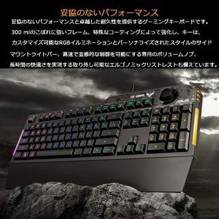 エイスース(ASUS)のASUS RA04 TUF GAMING K1/JP ゲーミングキーボード(PC周辺機器)