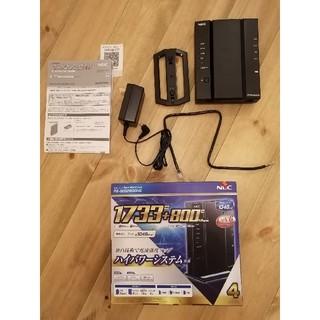 エヌイーシー(NEC)のPA-WG2600HS(PC周辺機器)
