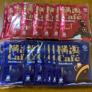 ドリップコーヒー 18袋 三本コーヒー