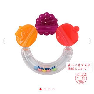 ミキハウス(mikihouse)のミキハウス 歯固め(知育玩具)