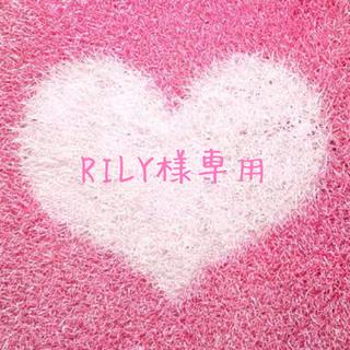 サンダイメジェイソウルブラザーズ(三代目 J Soul Brothers)のRILY様専用(シール)