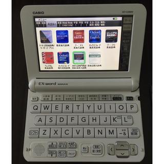カシオ(CASIO)の電子辞書  G9800 高校・大学生モデル  CASIO カシオ(電子ブックリーダー)