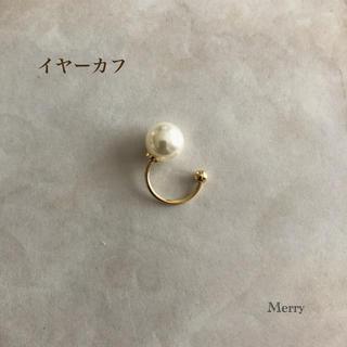 アメリヴィンテージ(Ameri VINTAGE)の【高品質】パールイヤーカフ(イヤーカフ)